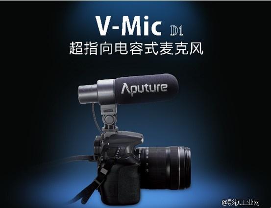 上海展会:爱图仕超指向电容式麦克风酷炫袭来