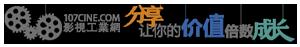 """【感謝分享】雙周原創精選內容!1月16日-1月31日""""雙周原創分享者""""名單!各種戶外運動拍攝和設備運用實戰!"""