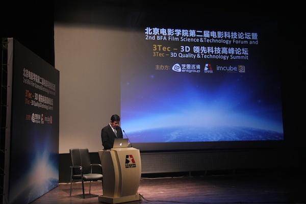 北京电影学院第二届电影技术论坛顺利召开