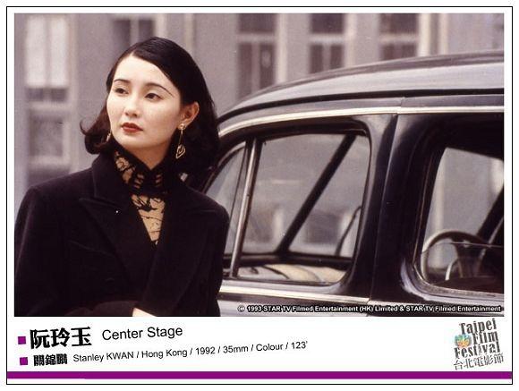"""【聚焦电影节·电影产业之路】""""台湾电影教母""""焦雄屏:电影如何做出新创意?"""