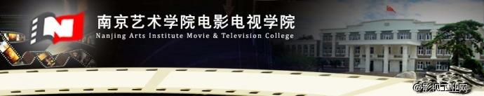 [影视工业网公开课]之特别课程|这不正是每个人的黄金时代吗?-许鞍华、陈丹青对谈