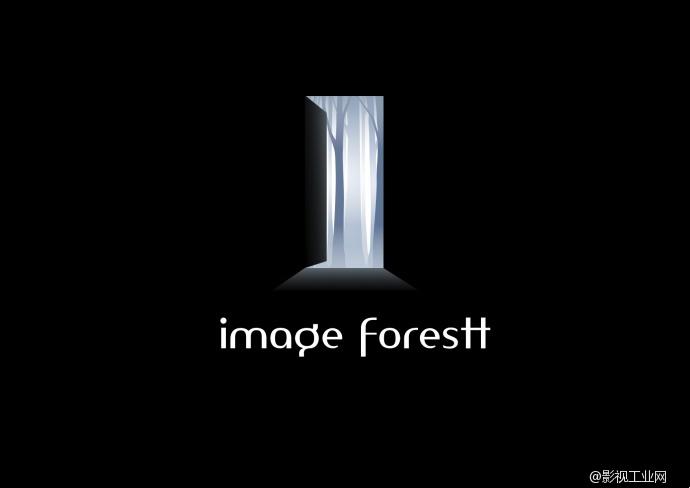 image forestt logo