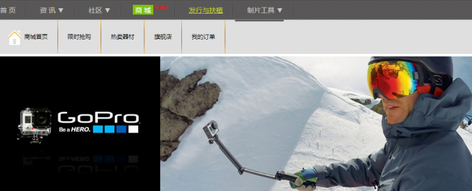 Go,GoPro:纳斯达克上市,影视工业网商城开售