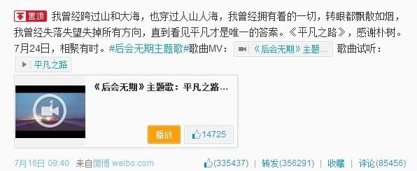 粉丝电影大战乱猜测,郭敬明,韩寒分手情侣的撕逼大战