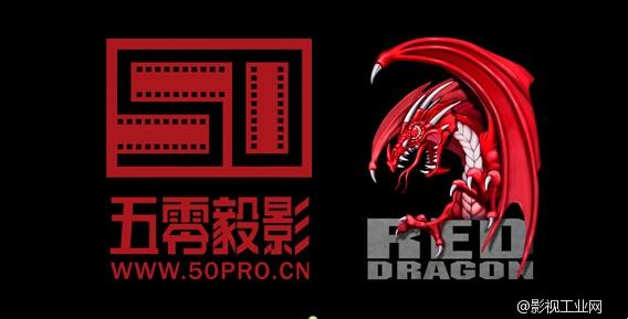 飞龙在天,如影随行---2014红龙•如影中国行广州站活动即将开启