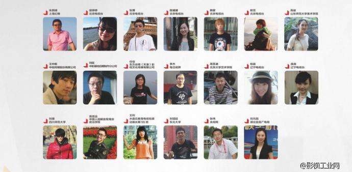 """""""第七届中国影视数码剪辑大赛""""作品征集"""