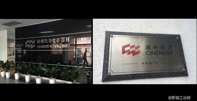 红龙•如影•型车----2014.7.25广州集结号吹响