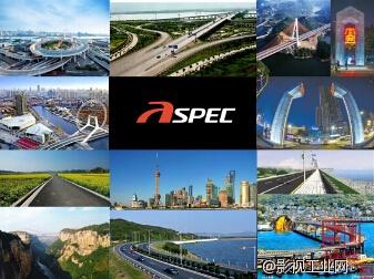 2014年红龙如影中国行活动中将现保时捷追拍,下一站福州,温州,上海,开始报名啦