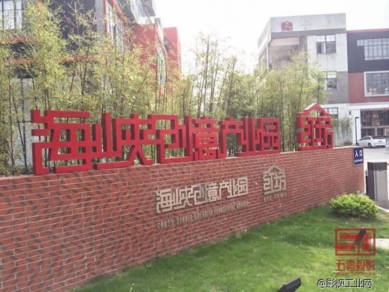 【福州站活动布场中···各位,明天见!】2014红龙·如影中国行16城市巡礼