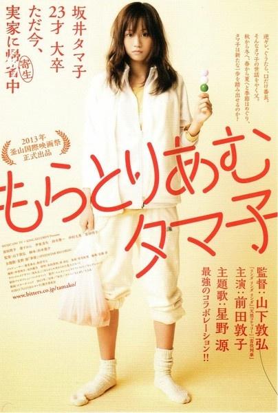 【爱奇艺】香港夏日国际电影节在线影展