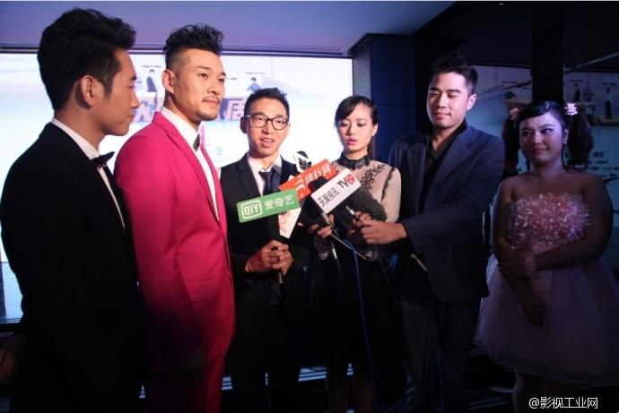 峰幂影视《一次性喜剧》 首映礼新闻发布会圆满举行