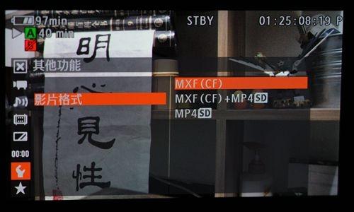 【高清机还有什么可突破的?】佳能新机XF200操作体验,菜单、实际应用,手动如何与自动兼顾?