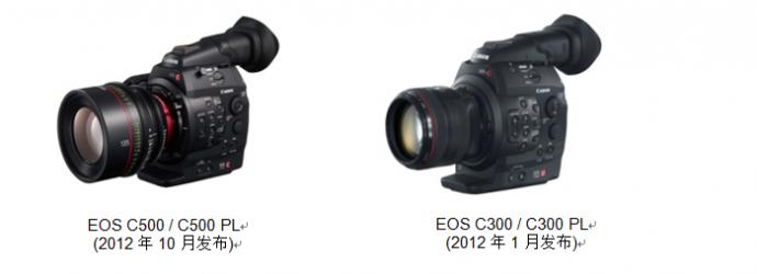 佳能为Cinema EOS系统摄影/摄像机提供免费固件升级, 提升了基本性能并支持ITU-R BT.2020色彩空间