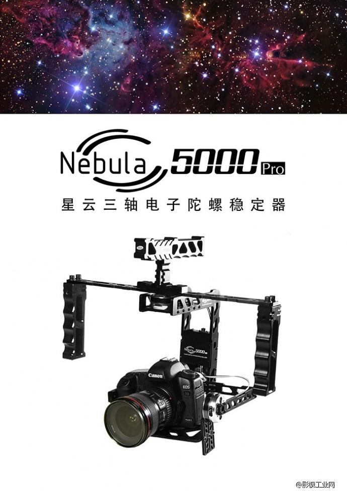 视频利器----星云5000限时特价!!!