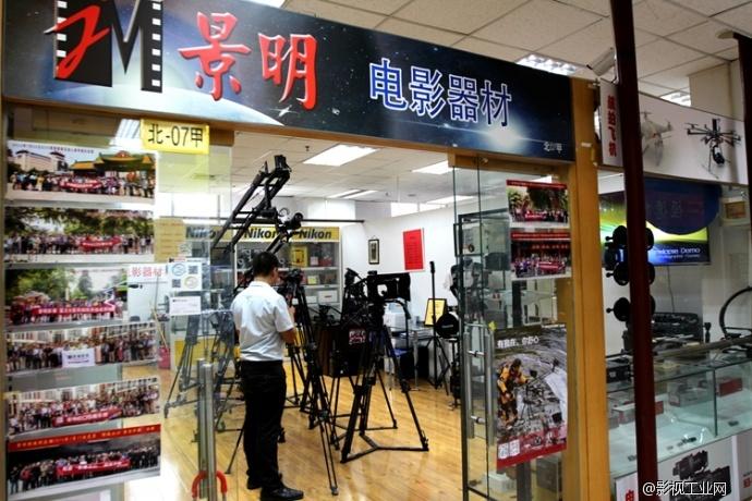 平遥国际摄影节,景明电影店准备就绪!!!!