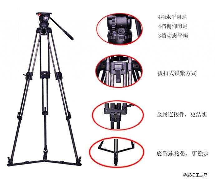 sutton萨顿ST-V15专业摄像机碳纤维100球碗摄像机三脚架
