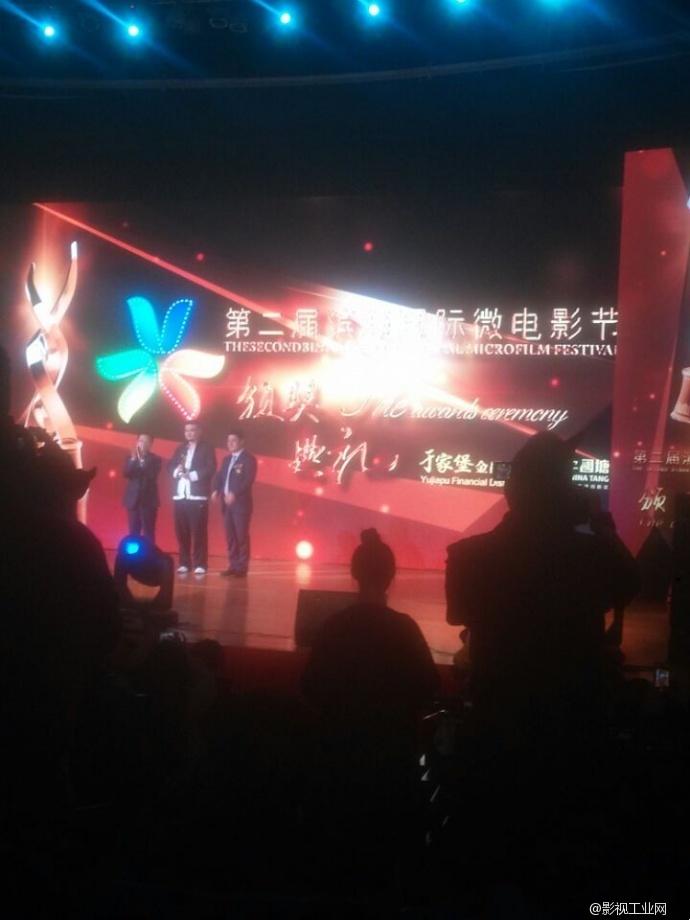 AF103拍摄的《我爸》斩获第二届滨海国际微电影节最佳导演奖