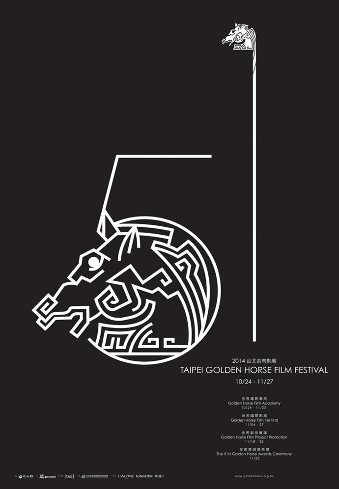画林映像参与制作影片《推拿》狂揽六项大奖      领跑第51届台湾国际电影金马奖