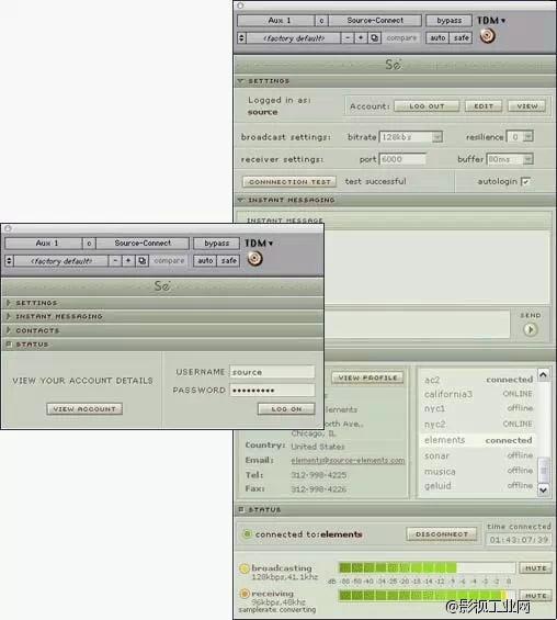 技术贴 | 远程同步录音介绍及使用方法