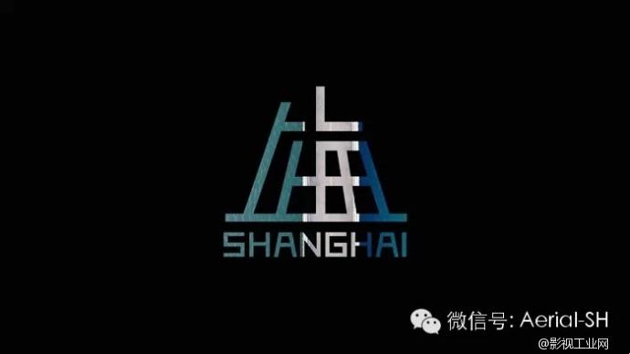 I Love Shanghai—一群屌丝们的年度诚意作品