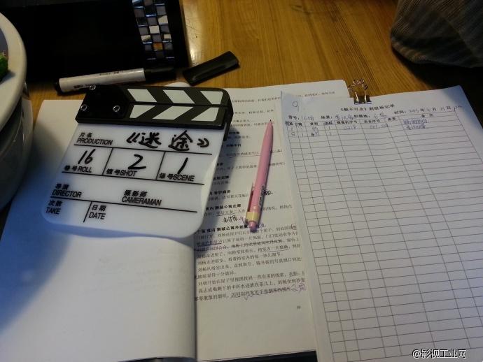 2009级鲁迅美术学院传媒动画学院冯雁南、孙丹联合毕业作品:《迷途》