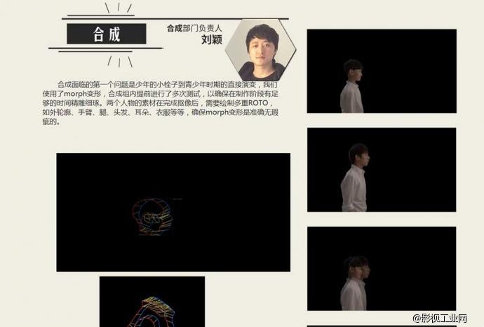 """独家专访""""MORE""""视效团队 《重返20岁》一镜到底的片头 是如何用CG练成的!"""