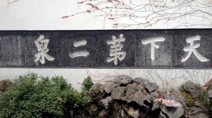 寻找中华名泉 ——佳能C300在纪录片中的应用