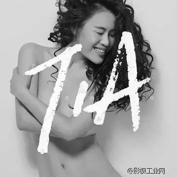 袁娅维《不同凡想》现场MV首发