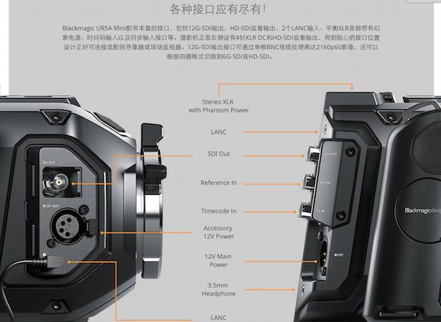 【NAB 2015】首日明星机型之 BMD URSA Mini全解析,21450元起售