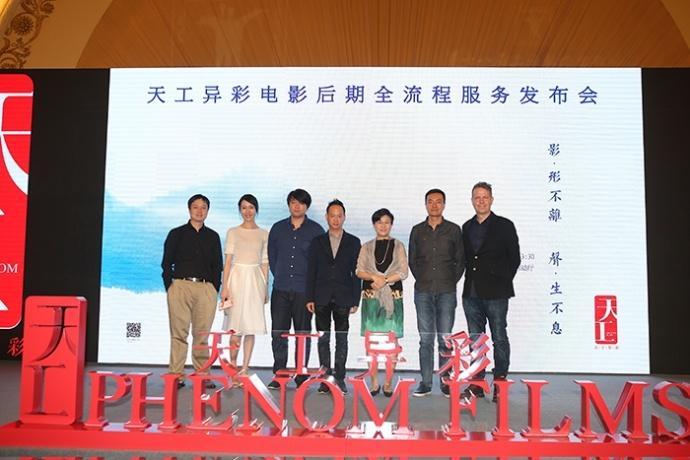 天工异彩后期全流程打通,这是中国电影后期制作公司的发展方向?