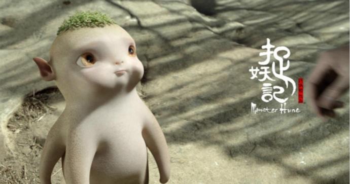 导演许诚毅解读《捉妖记》,看8天10亿票房是怎么赚到的!