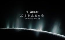 卓曜Kinefinity新品发布会,一起来玩呀!