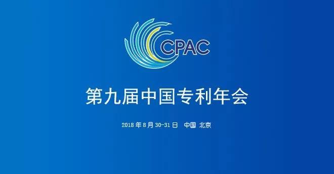 微影社招新海报