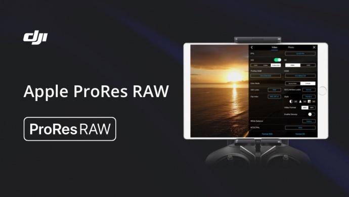 大疆创新升级禅思Zenmuse X7云台相机,支持Apple ProRes RAW标准