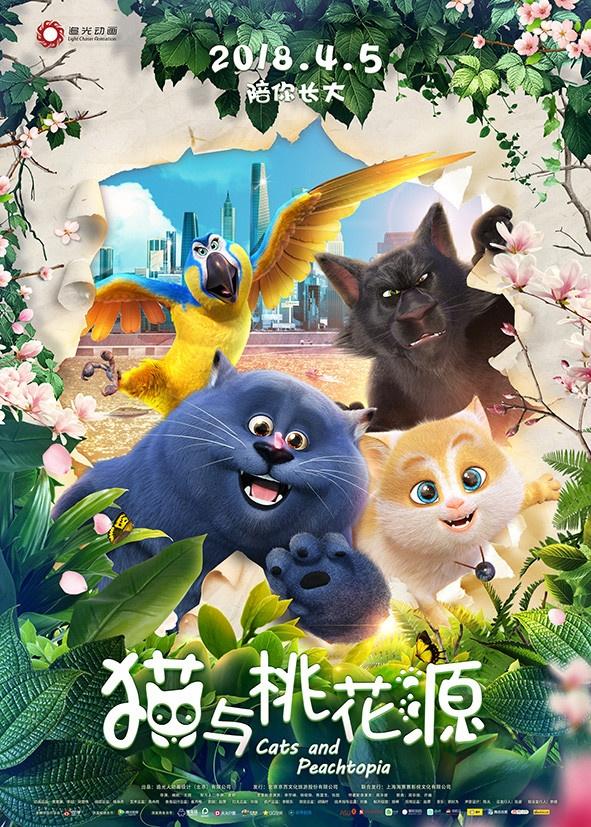派华传媒│专访声音设计陈光老师,走进猫与桃花源