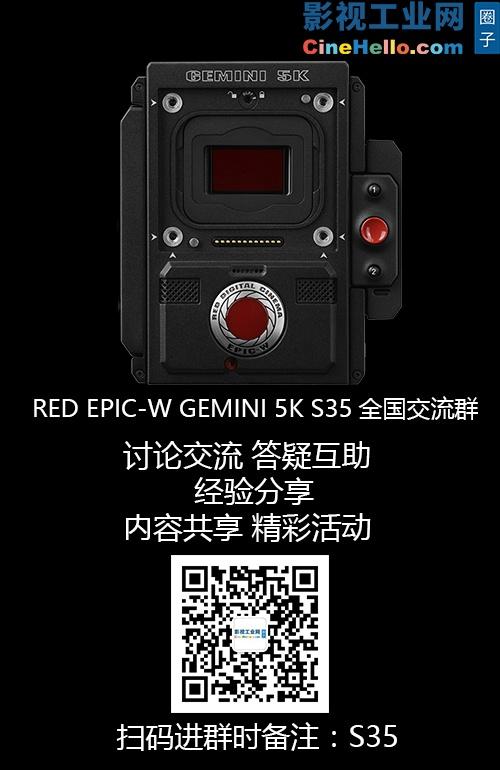能上天的RED GEMINI摄影机,低感表现多强大?我们用真机测试来证明