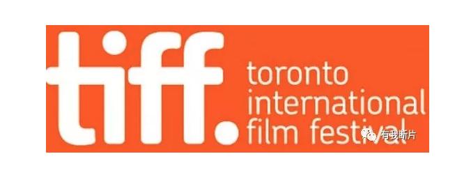 国际C类:第43届多伦多国际电影节报名中!