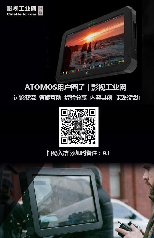 Atomos发布全新5寸4k60P超高亮HDR监视记录仪