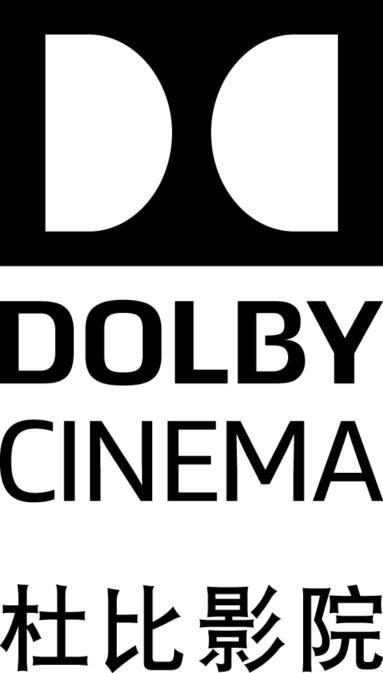 金逸影视与杜比实验室携手合作 将令人叹为观止的杜比体验带给更多中国电影观众