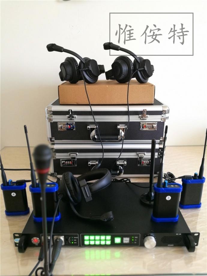 惟侒特16-08数字加密全双工无线内部通话系统 选呼 单呼 分组 Tally灯 现场指挥排练演播室切换台无线导播通话系统,支持全双工内部通话,主站式通话系统支持选择分机呼叫,分组呼叫,支持无线Tally灯,兼容各种主流切换台,松下、索尼、洋铭、BMD ATEM等等。