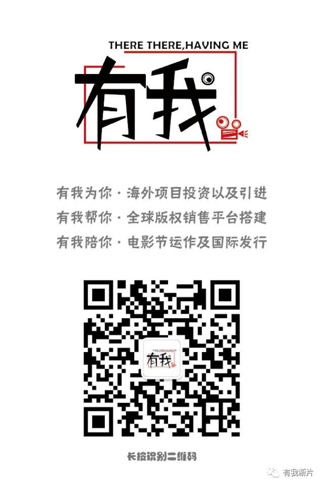 国际A类:第22届塔林黑夜九州娱乐网nu11net节报名中!
