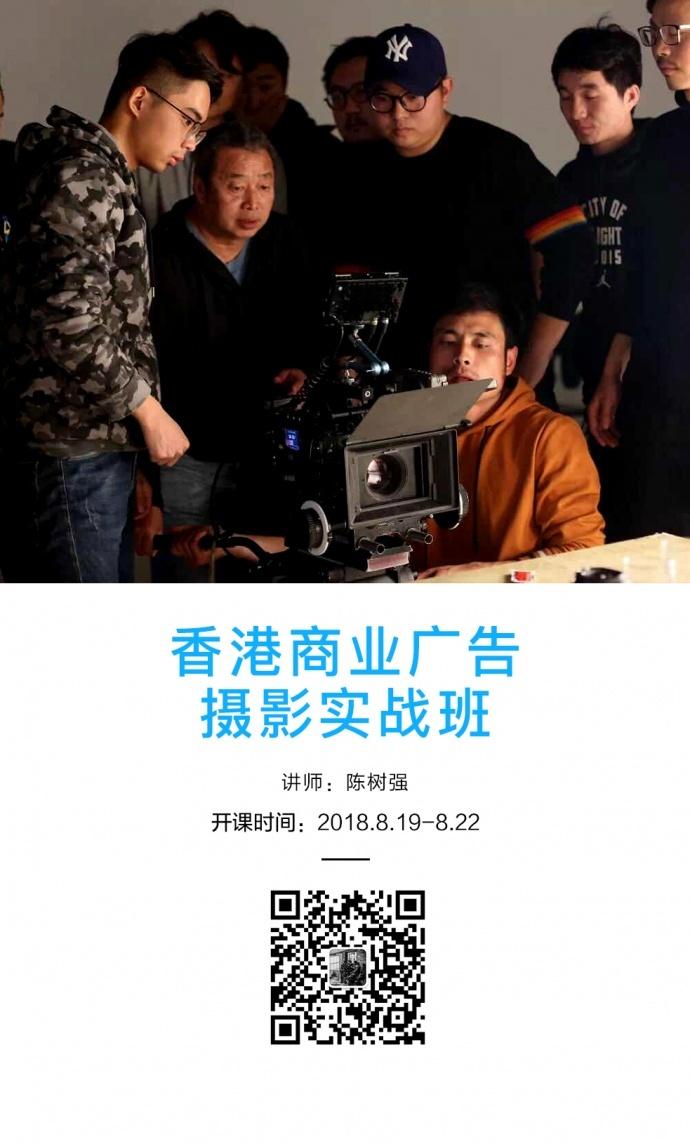 香港商业广告摄影师陈树强Oceanic第7期优惠今天截止