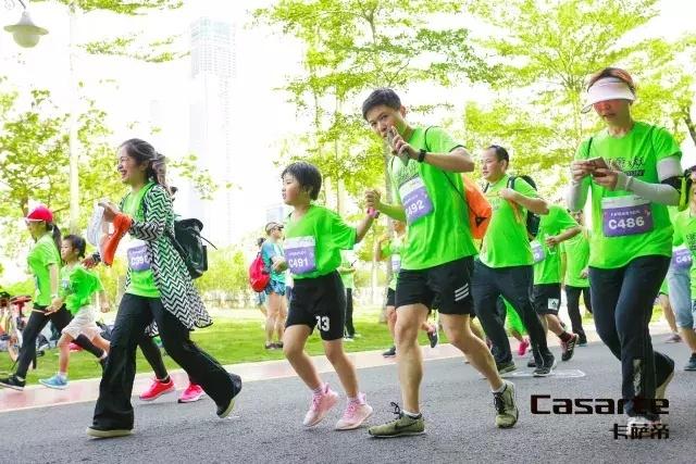 """魔爪X卡萨帝,520家庭马拉松""""一起跑·慢慢爱"""""""