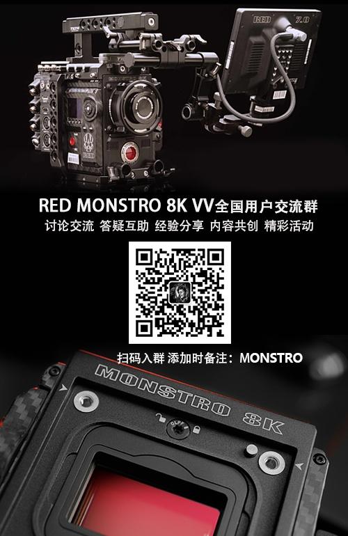 见所未见!三台 RED MONSTRO 8K VV 拍出 12K 夜色阑珊的纽约