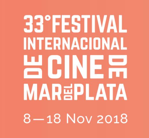 国际A类:第33届马塔布拉塔国际电影节报名中!
