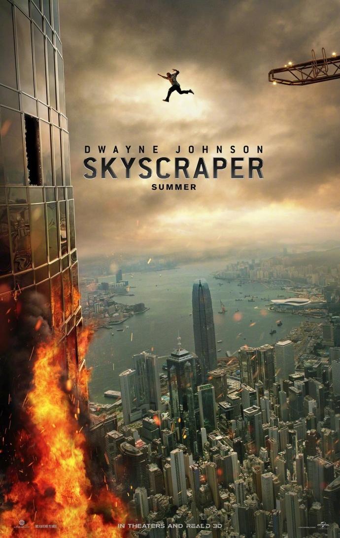 什么?!有人来炸中国的摩天大楼???
