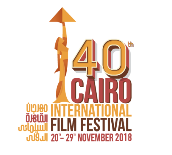 国际A类:第40届开罗国际电影节报名中!
