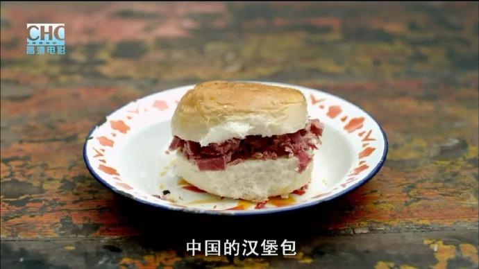 美国孙子想吃汉堡包,陕西爷爷却拿来了肉夹馍~