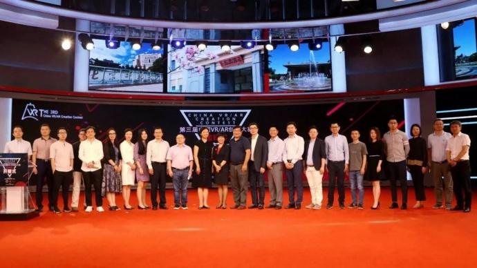 强氧公司受邀参加第三届中国VR/AR创作大赛金铎奖开幕式!