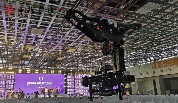 廊坊飞猫拍摄公司|无人车录制拍摄中国图书馆年会现场